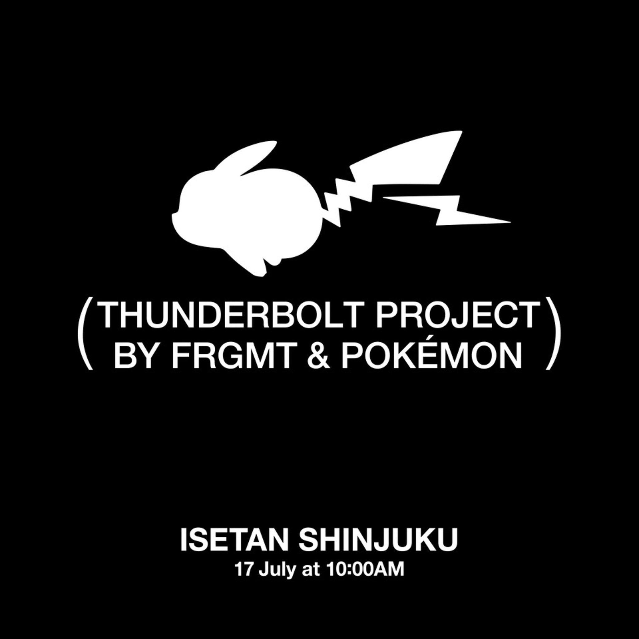 7月17日~7月30日伊勢丹新宿で開催 THUNDERBOLT PROJECT