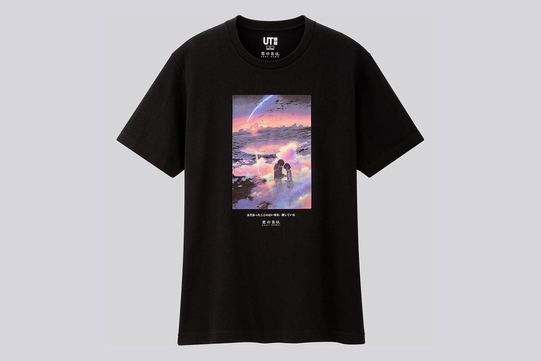 【UNIQLO UT】7月15日発売 UNIQLO UT × 新海誠「君の名は」Tシャツ