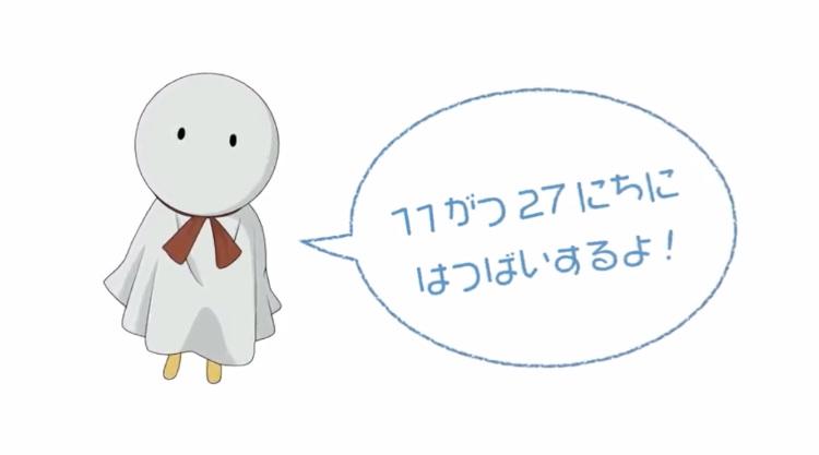 【RADWIMPS】11月27日発売 グランドエスケープフルバージョン ※動画あり