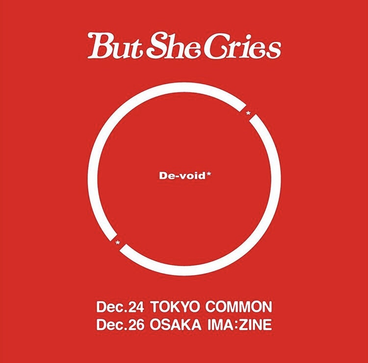 "【VERDY】12月24日、26日年内最後のポップアップストア""But She Cries""を開催"